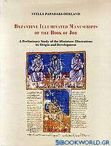 Byzantine Illuminated Manuscripts of the Book of Job