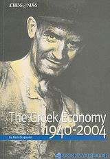 The Greek Economy 1940-2004