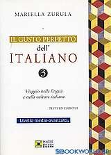 Il Gusto Perfetto dell' Italiano 3