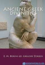 Ancient Greek Divinities