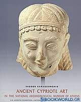 Ancient Cypriot Art in the National Archaelogical Museum of Athens