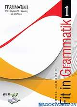 Fit in Grammatik 1