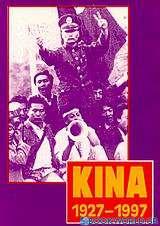 Κίνα 1927-1997