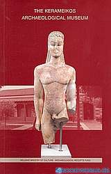 The Kerameikos Archaeological Museum