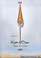 Ημερολόγιο 2005: Κοχύλια και όστρακα