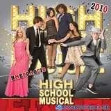 Ημερολόγιο 2010: High School Musical