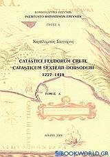 Catastici Feudorum Crete