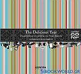 Ημερολόγιο 2010: The Delicious Year