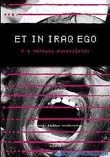 Et in Iraq ego