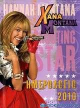 Ημερολόγιο 2010: Χάνα Μοντάνα