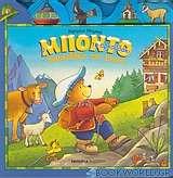 Ο Μπόντο το αρκουδάκι διασκεδάζει στο βουνό