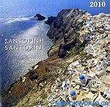 Ημερολόγιο 2010: Σαντορίνη