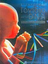 Εισαγωγή στα γονίδια και το DNA