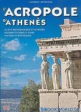 L' Acropole d' Athènes