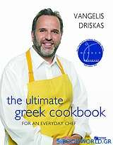 The Ultimate Greek Cookbook for an Everyday Sef