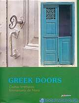 Greek Doors