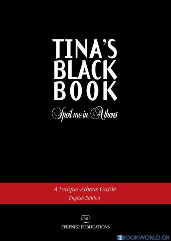 Tina's Black Book