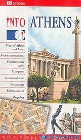 Info Athens