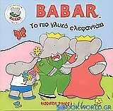 Babar: Το πιο γλυκό ελεφαντάκι