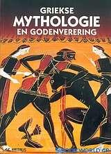 Griekse mythologie en godenverering
