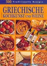 Griechische Kochkunst und Weine