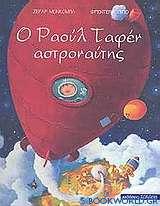Ο Ραούλ Ταφέν αστροναύτης