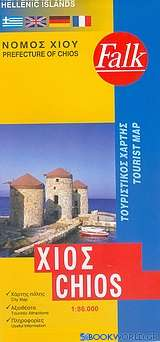Χίος: Νομός Χίου