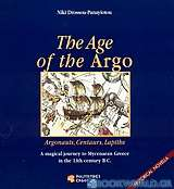The Age of the Argo