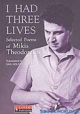 I Had Three Lives