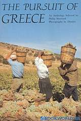 The Pursuit of Greece