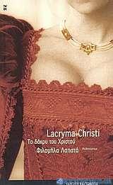 Lacryma Christi