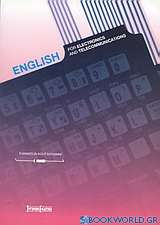 English for Electronics and Telecommunications