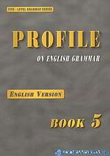 Profile on English Grammar 5