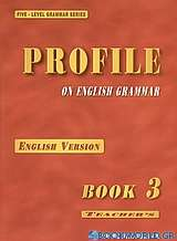 Profile on English Grammar 3