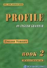 Profile on English Grammar 2
