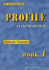 Profile on English Grammar 1