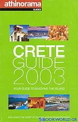 Crete Guide 2003
