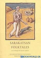 Sarakatsan Folktales