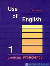 Use of English 1