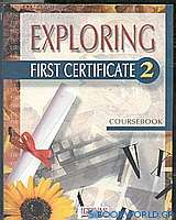 Exploring First Certificate 2