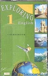 Exploring English 1