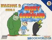 Muzzy in Gondoland 2