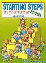 Starting steps in grammar, junior A