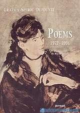 Poems 1972-1994