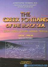 The Greek Pontians of the Black Sea