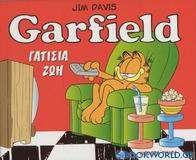 Garfield, γατίσια ζωή