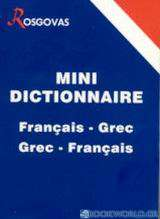 Mini Dictionnaire