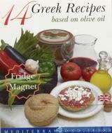 14 Greek Recipes