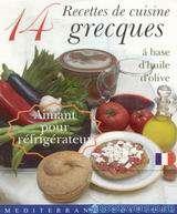 14 Recettes de cuisine grecque
