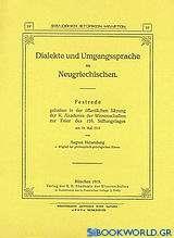 Dialekte und Umgangssprache im Neugriechischen